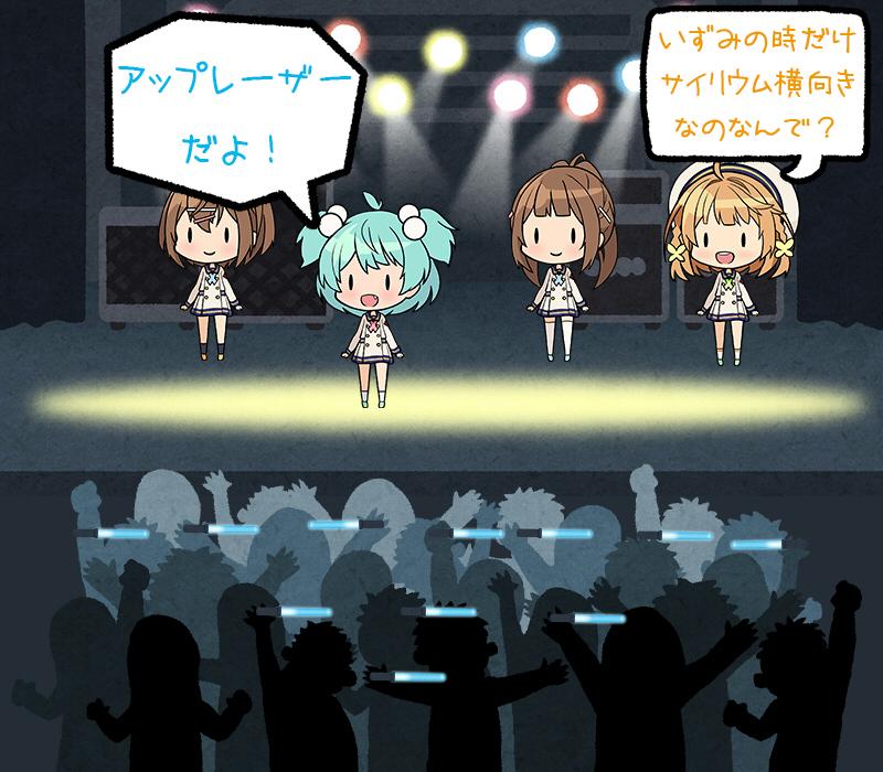 f:id:moetsukiro:20170918061703j:plain