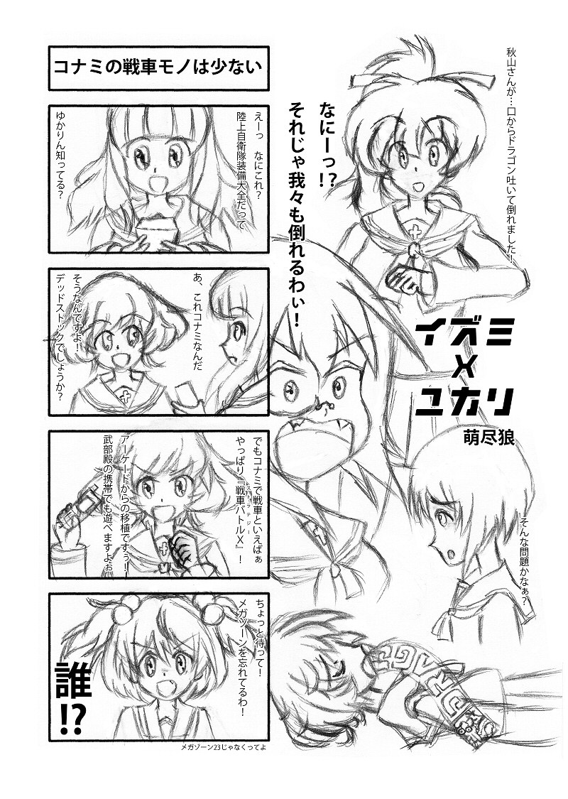 f:id:moetsukiro:20170924154409j:plain