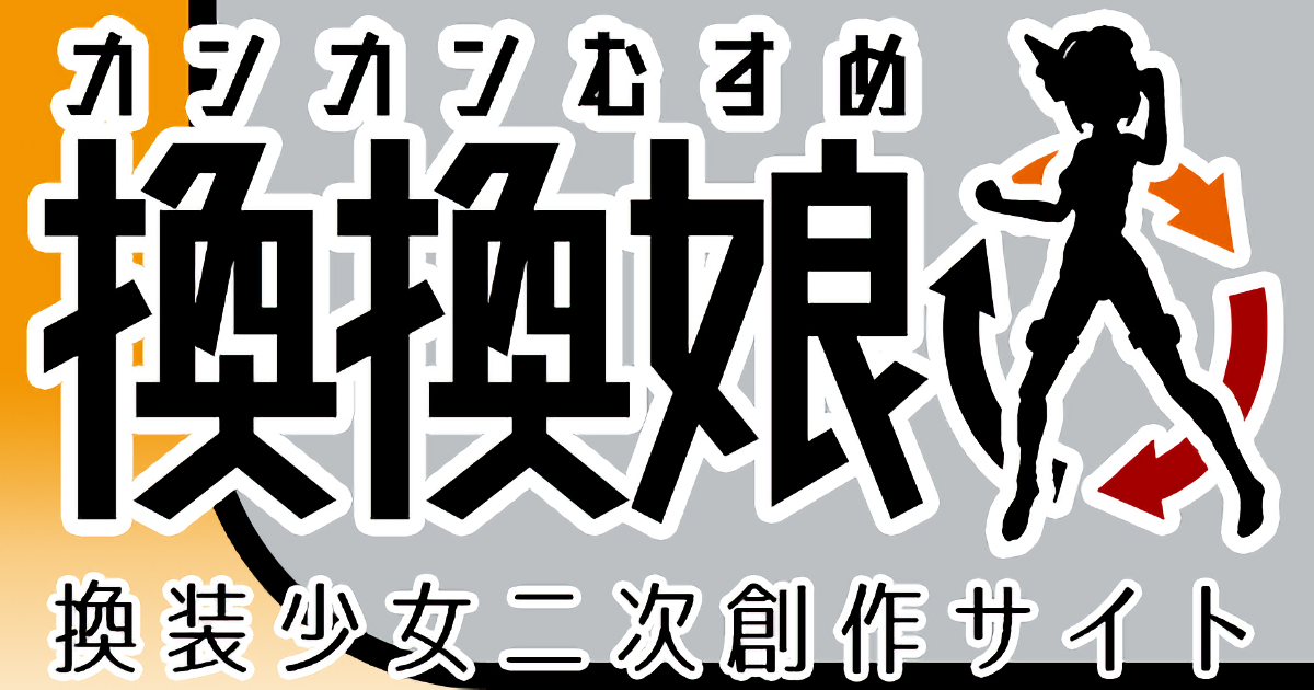 f:id:moetsukiro:20180125173708p:plain