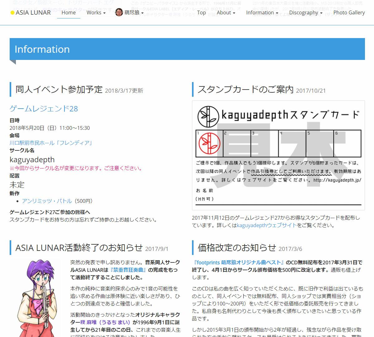 f:id:moetsukiro:20180330102404j:plain