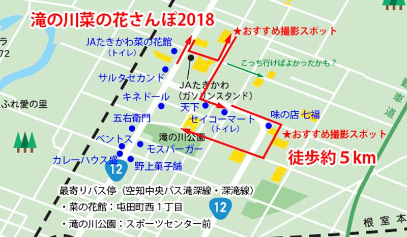 f:id:moetsukiro:20180524175141p:plain