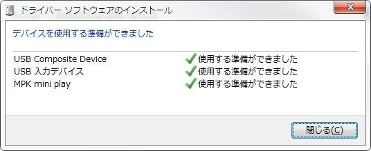 f:id:moetsukiro:20181026063542j:plain
