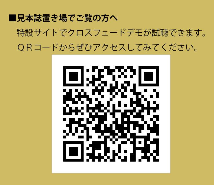 f:id:moetsukiro:20181208090156j:plain