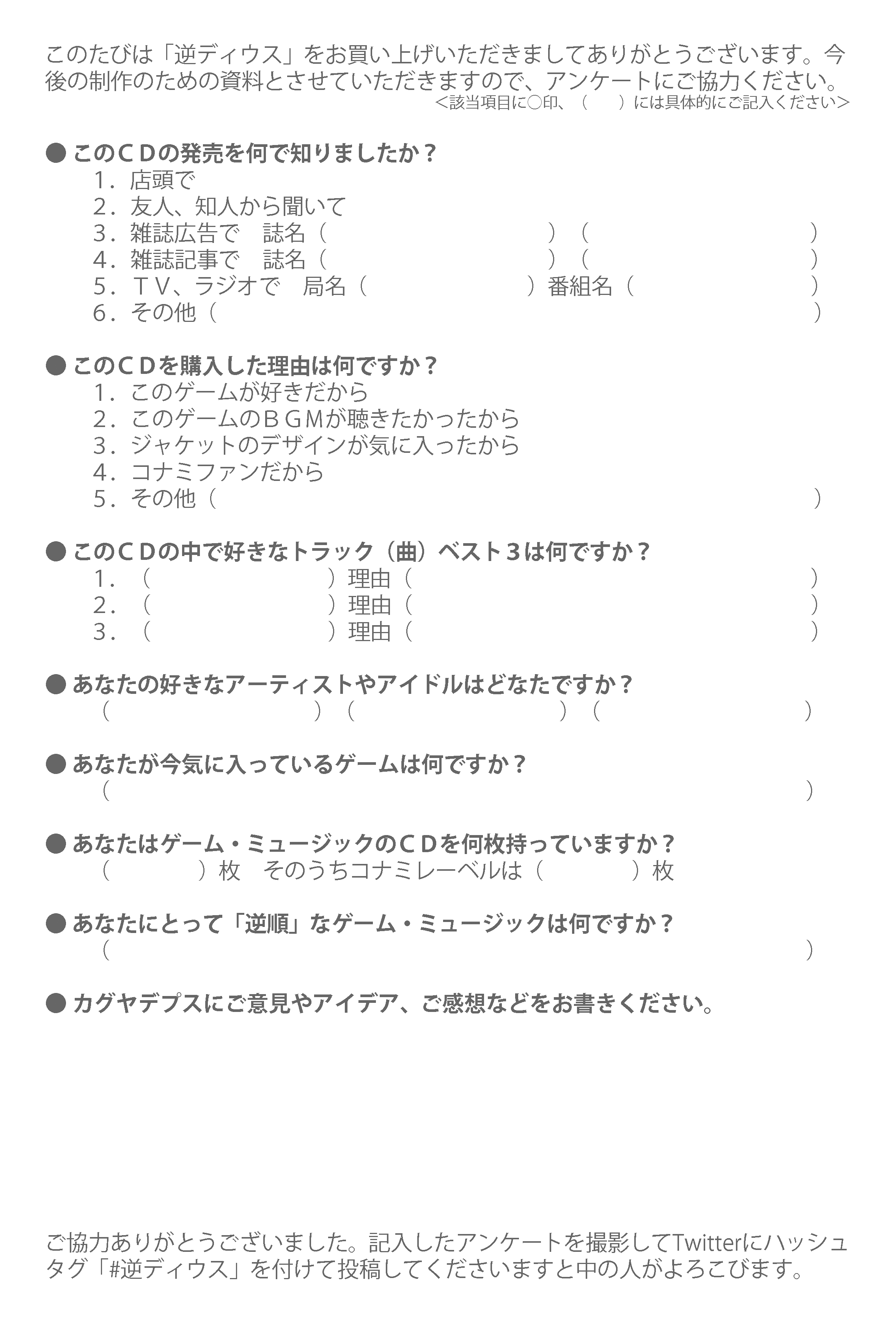 f:id:moetsukiro:20200105202011p:plain:w300