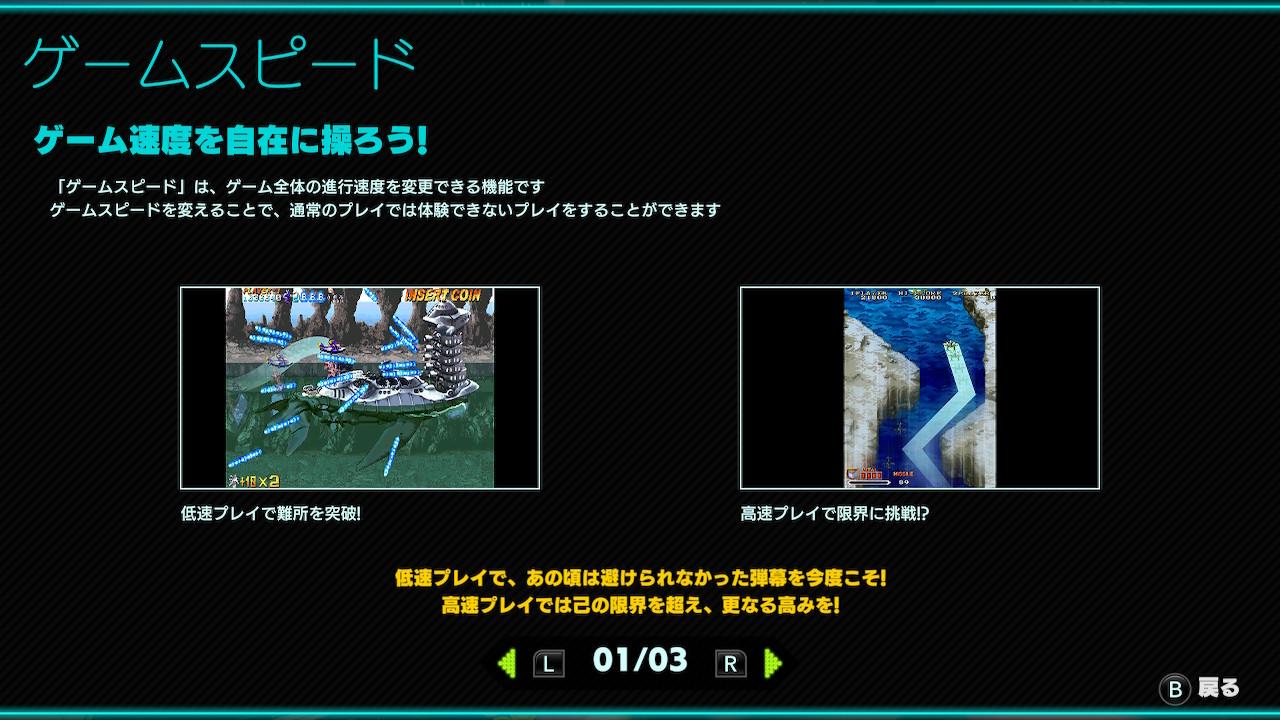 f:id:moetsukiro:20210219064308j:plain