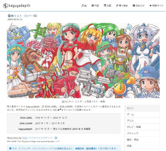 f:id:moetsukiro:20210829163925j:plain