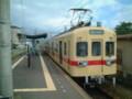 津屋崎駅、2001年