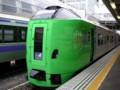 スーパー白鳥、789系電車、八戸駅