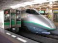 新庄駅、「つばさ」、400系電車、701系電車