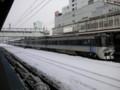 スーパーホワイトアロー、785系電車、旭川駅