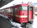 711系電車、滝川駅