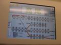 中央線(快速)、東京発高尾行き、E233系電車