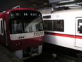 京急品川駅、京急新1000形、都営5300形