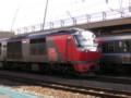 DF200、旭川駅