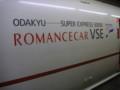 小田急新宿駅、ロマンスカー、VSE