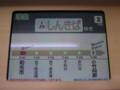 東京メトロ、10000系電車