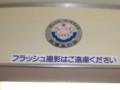 伊豆急行、リゾート21、ブルーリボン賞
