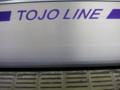 東武東上線、東武50000系電車、TJライナー間合い運用