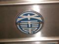 大阪市交通局、大阪市営地下鉄
