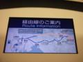 京成電鉄、スカイライナー、2代AE型、成田空港駅