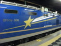 「北斗星」、EF510型電気機関車、上野駅