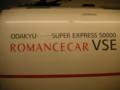 小田急ロマンスカー「VSE」、新宿駅