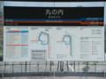 富山地方鉄道富山市内線、セントラム