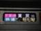 京葉線、E233系、蘇我駅