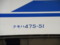 475系電車、金沢駅