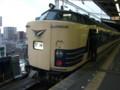 583系電車、西船橋駅