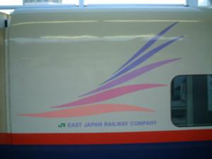 E2系電車、「あさま」