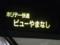 「ホリデー快速ビューやまなし」、215系電車、新宿駅