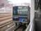 あおなみ線、名古屋駅