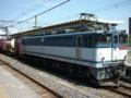EF65型電気機関車、佐原駅