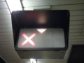 京阪出町柳駅