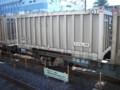 貨物列車、蘇我駅