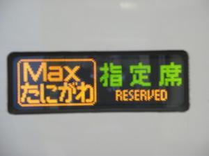 20101206214617