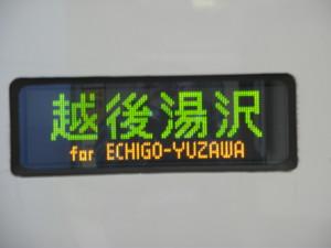 20101206214618