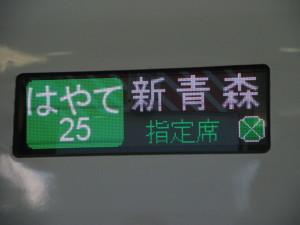 20101209192716