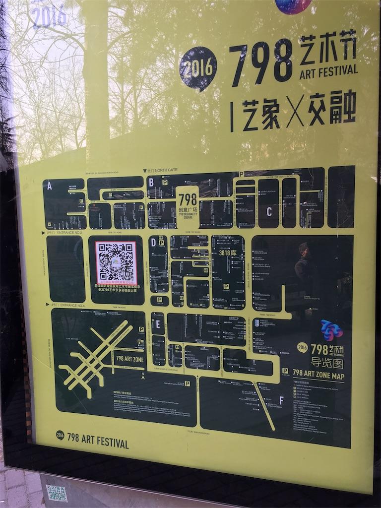 f:id:moeyo-fufu:20170219235453j:image