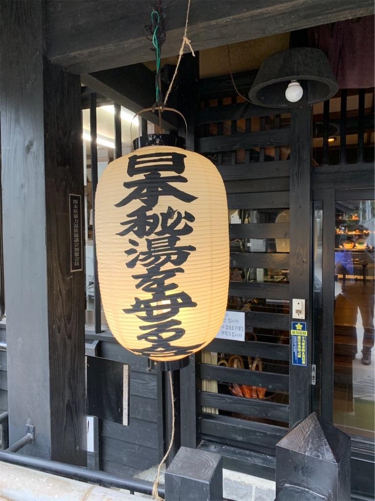 f:id:moeyo-fufu:20190206221849j:image