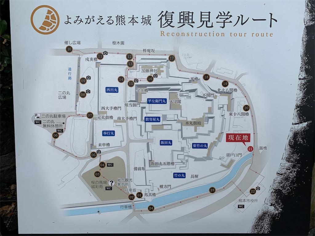 f:id:moeyo-fufu:20190209112650j:image