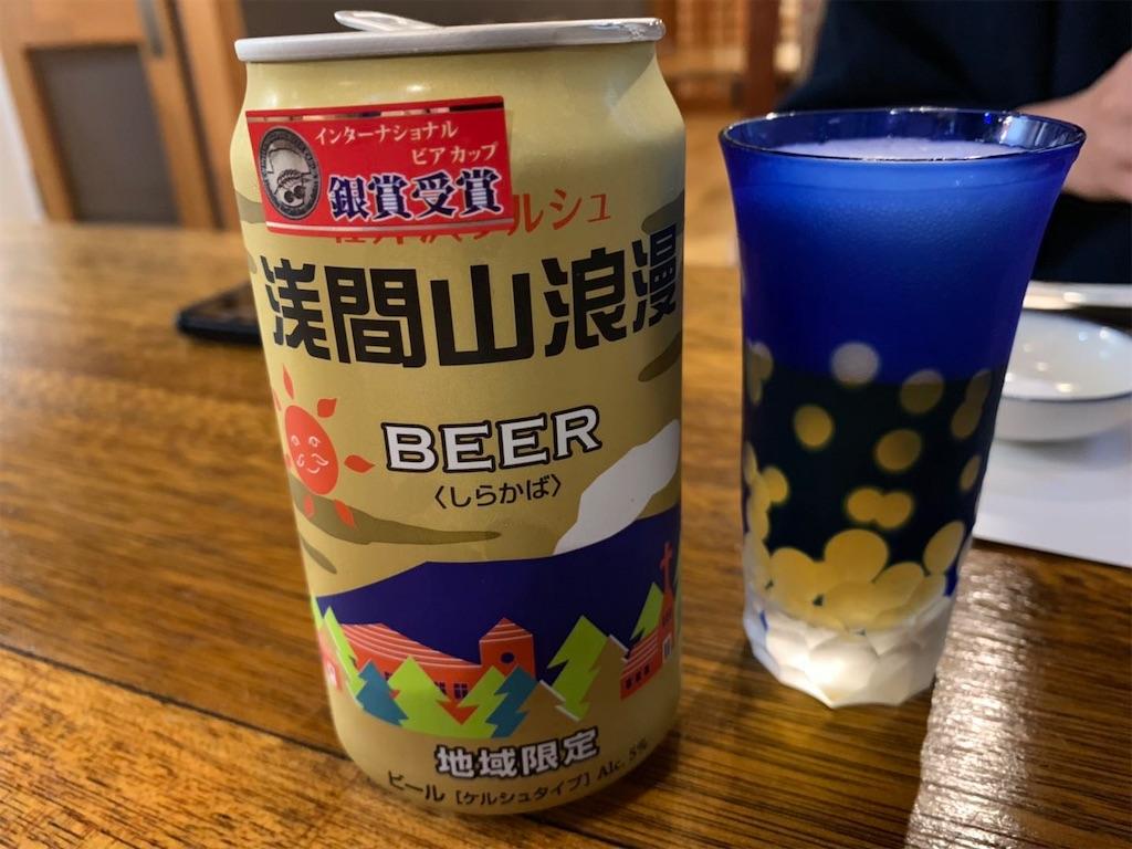 f:id:moeyo-fufu:20190711201722j:image