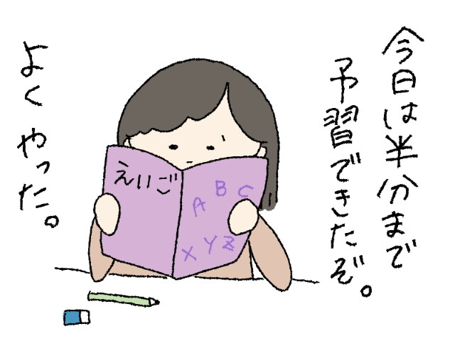 f:id:mof_mmm:20181017181750j:image