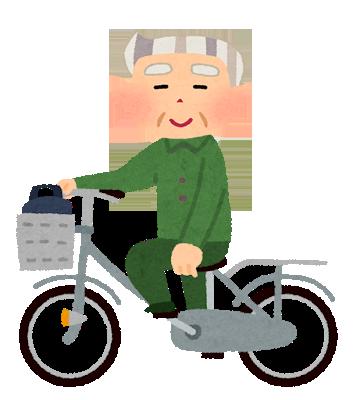 自転車おじいさん