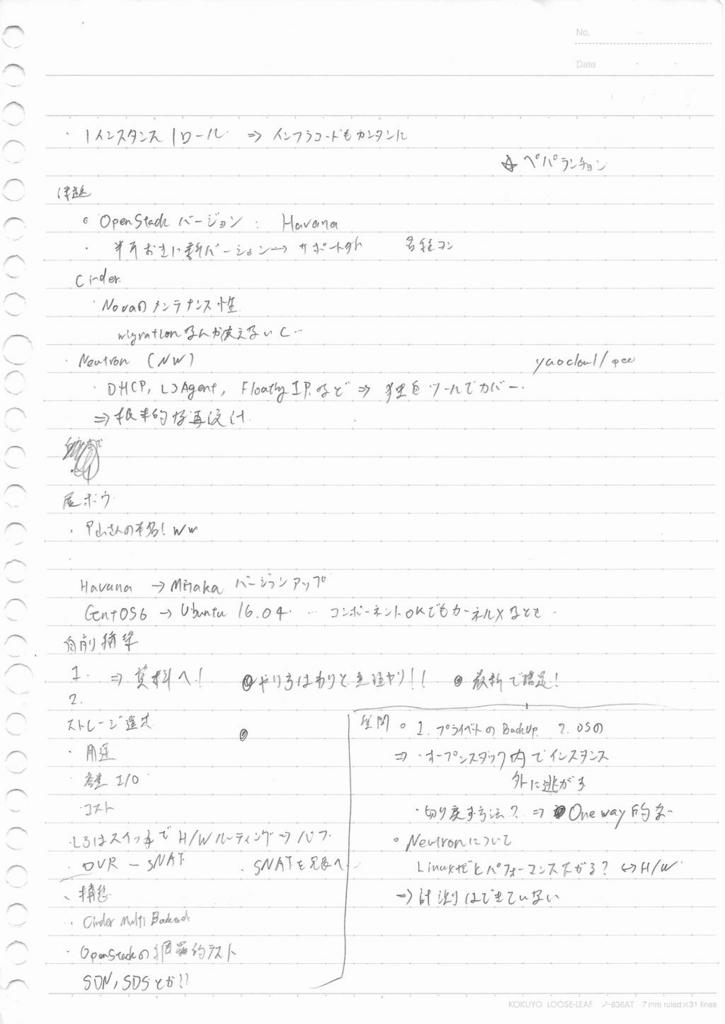 pbtech5_02_tnmt_2