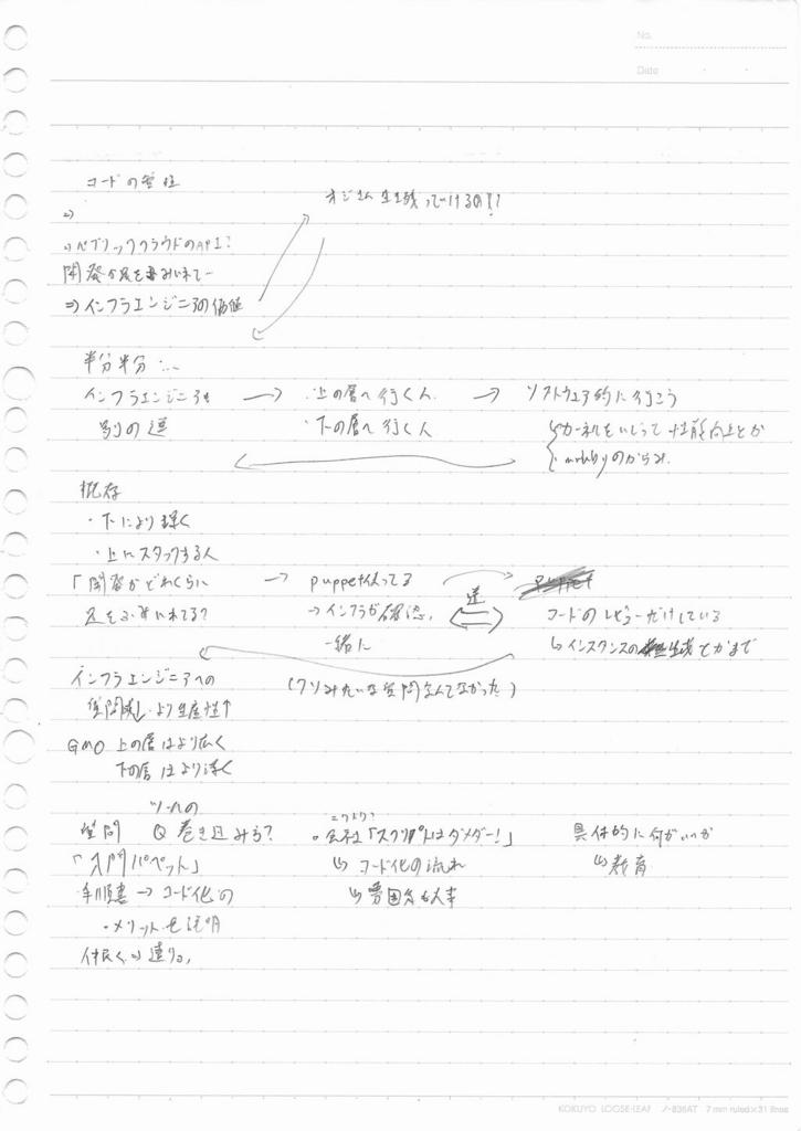 pbtech5_08_talk_2