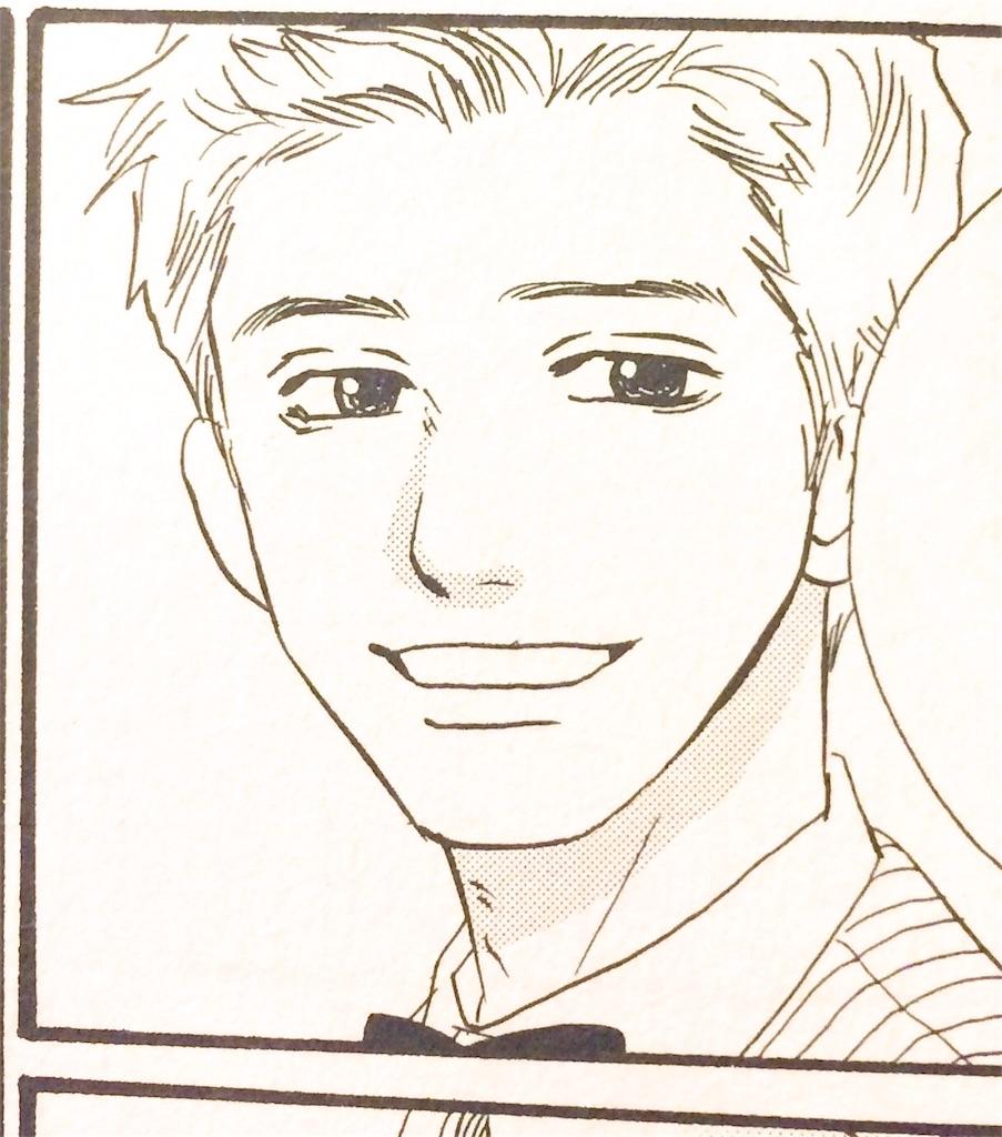 太陽が見ているかもしれないから飯島弟コマ画像