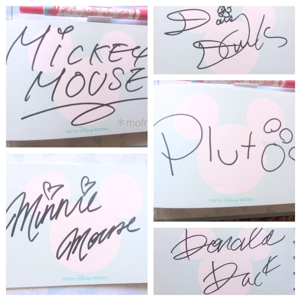 ミッキー&フレンズサイン