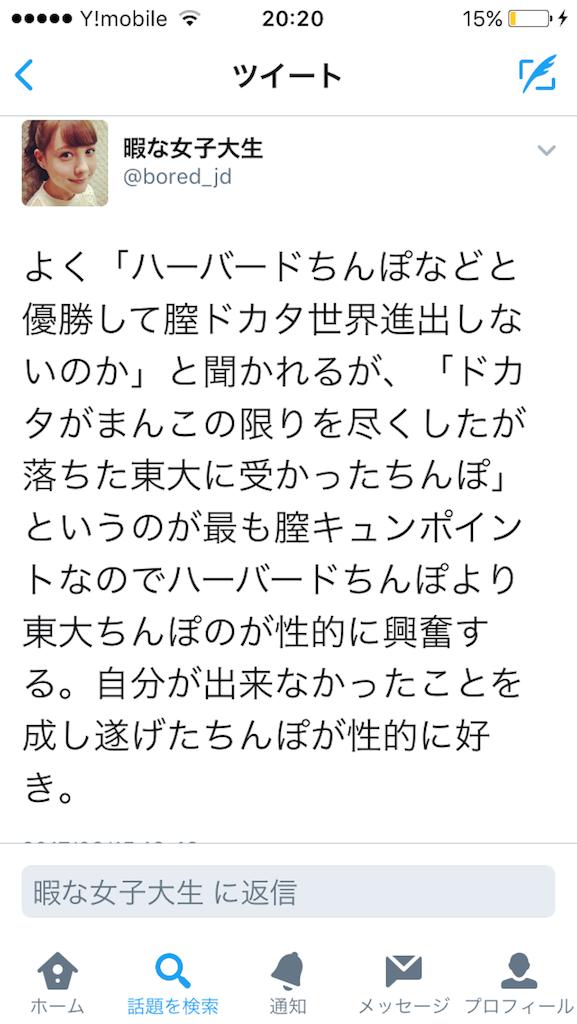 f:id:mofu-fuwa23:20170318202651p:image